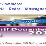 Rencontre Douane