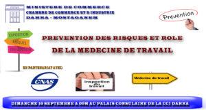 Journée d'Etude sur la Prévention des Risques Professionnelles et Rôle de la Médecine de Travail