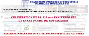 Célébration de la 117 ème anniversaire de la CCI Dahra